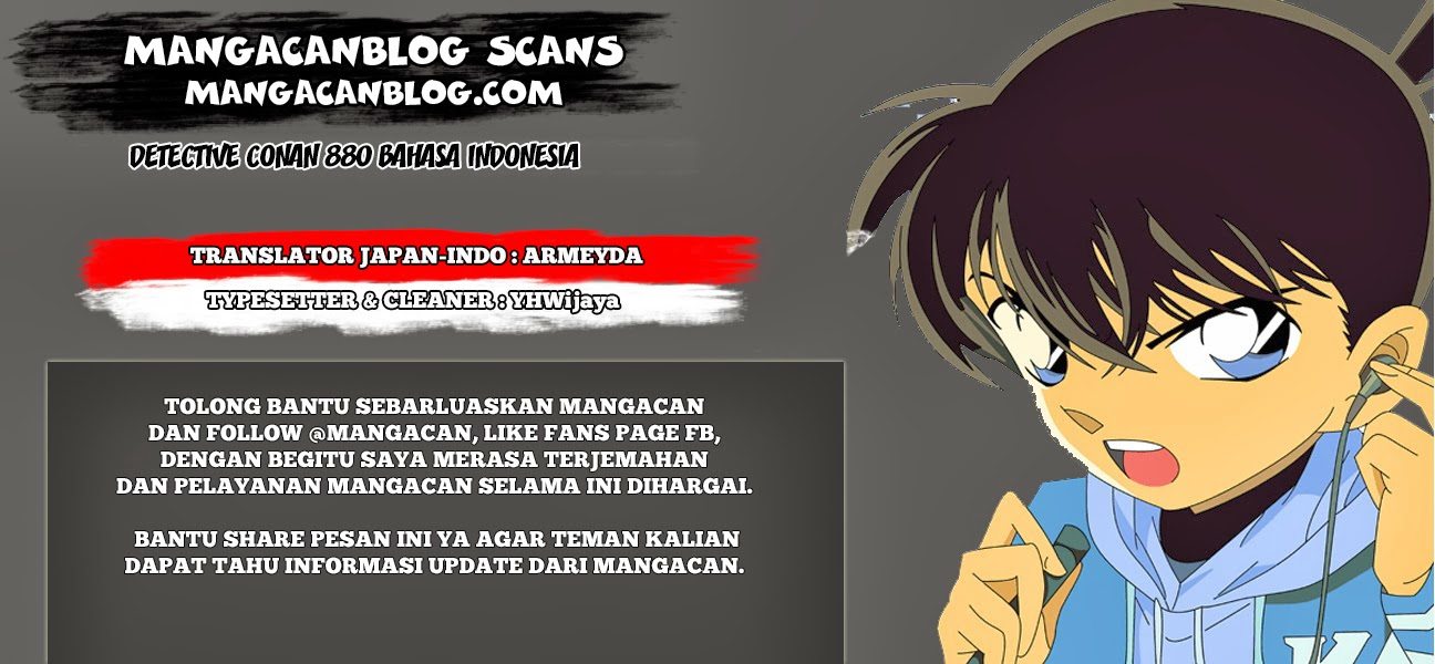 Dilarang COPAS - situs resmi www.mangacanblog.com - Komik detective conan 880 - ebisu 881 Indonesia detective conan 880 - ebisu Terbaru |Baca Manga Komik Indonesia|Mangacan