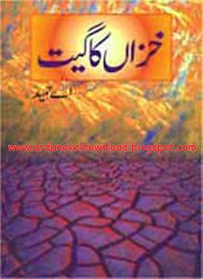 Khazan Ke Geet by A Hameed