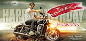 Premikudu movie wallpapers and posters-thumbnail-4