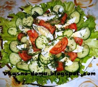 Салат из овощей с интересной заправкой