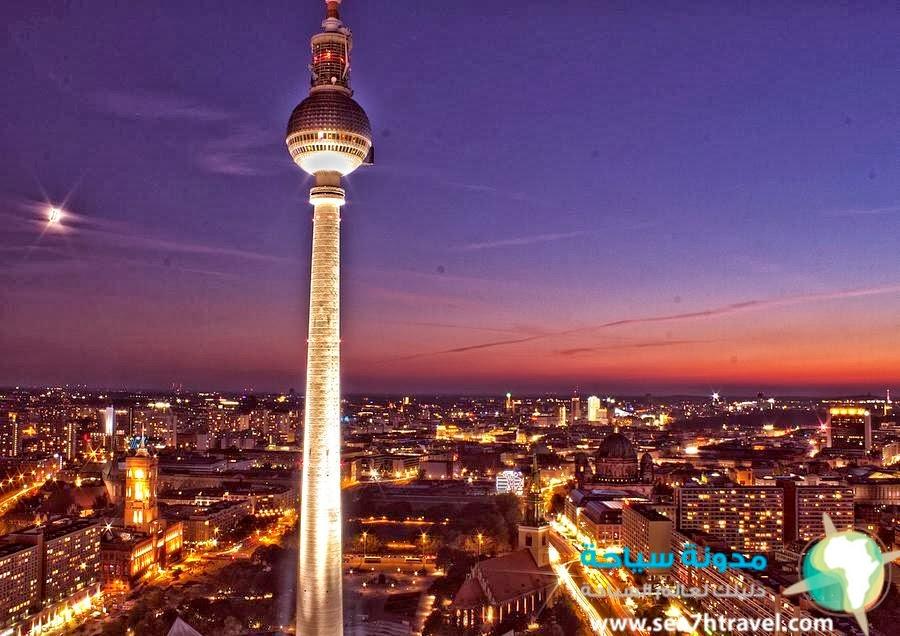 برنامج سياحي لزيارة برلين لمدة اسبوع