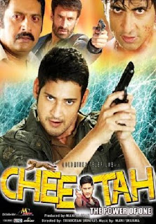 Cheetah The Power Of One 2013 BDRip - Xvid - [1CD] Full Movie Free Download