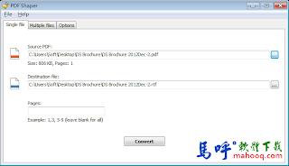 PDF轉Word檔軟體 PDF Shaper 免安裝下載,可將 PDF轉檔為RTF格式,支援 Word 讀取