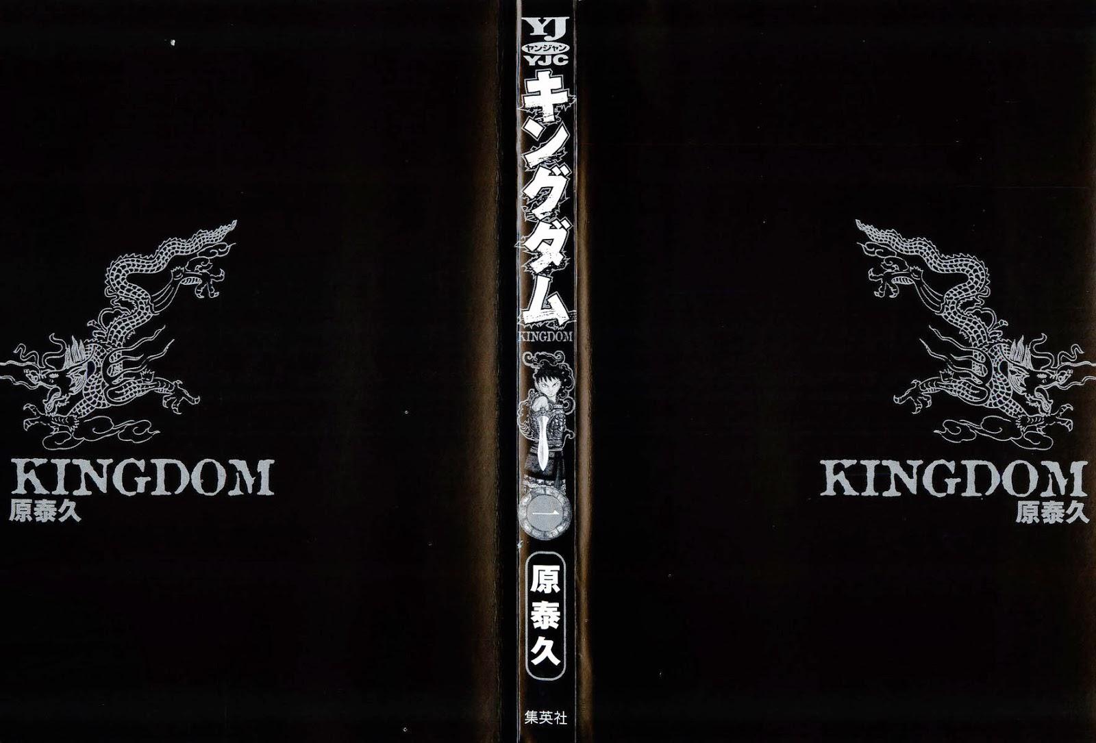 Kingdom – Vương Giả Thiên Hạ chap 1 Trang 7