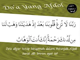 Doa Agar tetap Istiqomah dalam Petunjuk-Nya doa yang afdol