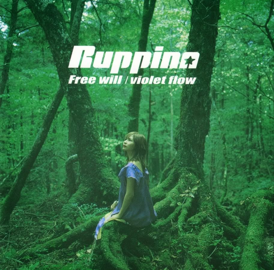 ruppina free will one piece Mp3 download