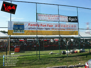 Nalanda Buddhist Society - Family Fun Fair 2013 - Canopy and Stage setting, table and chair by Vina Canopy & Decor