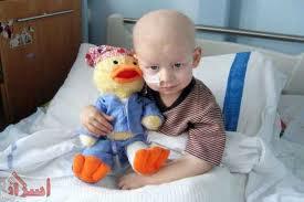 معلومات عن العلاج الكميائي المستخدم لمرضى السرطان