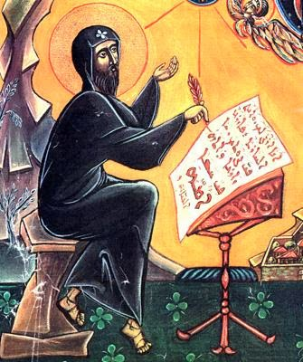 St. Ephrem, Ora Pro Nobis
