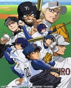 Ace of Diamond Season 2 Episode 12