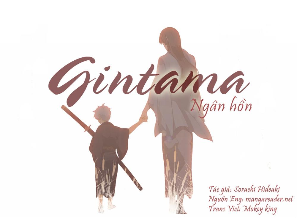 Gintama Chap 261