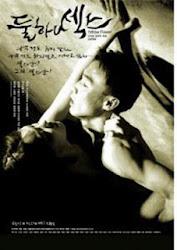 Phim cấp 3 Hàn Quốc: