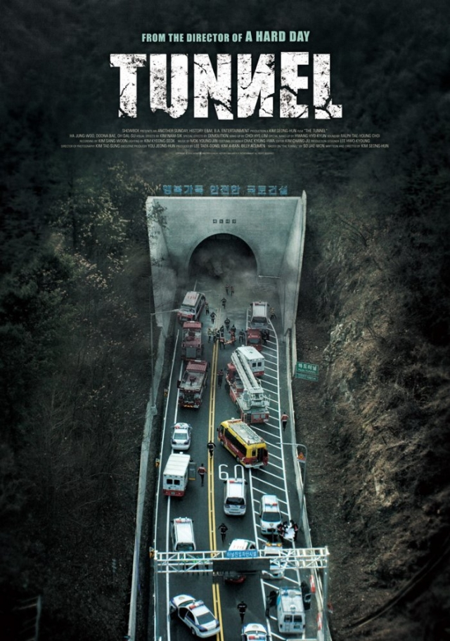 Đường Hầm - The Tunnel - The Tunner (2016)