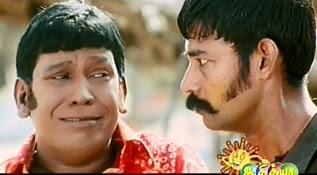 Adhitya TV vanga sirikalam vadivelu comedy 18-01-13