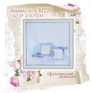 http://yar-sk.blogspot.ru/2015/11/7.html