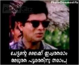 malayalam, kidilan dialogues, fb photo commenting pictures malayalam