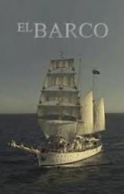 El barco Tem Tres