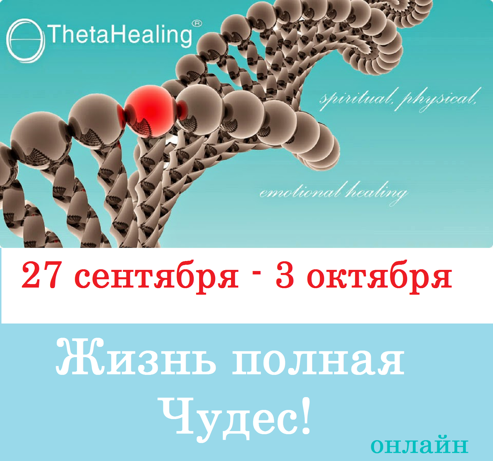 http://thetachudesa.blogspot.com/