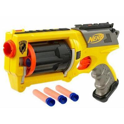 juguetes-modernos-juguetes-nerf-03.jpg