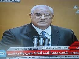 رئيس الجمهورية عدلى منصور يعلن نص الإعلان الدستورى الجديد من 33 مادة