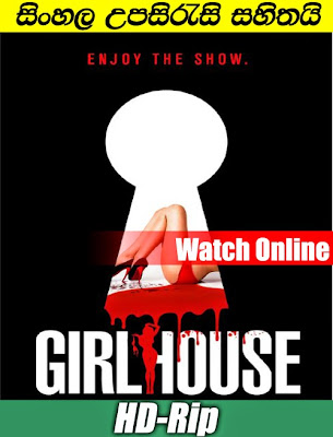 Girl House 2014 Watch online with Sinhala subtitle