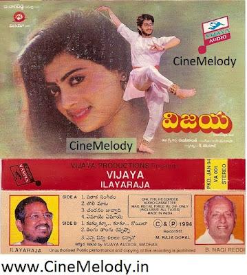 Vijaya Telugu Mp3 Songs Free  Download 1994