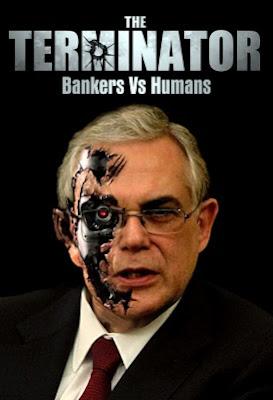 Την ώρα που ο Παπαδήμος προειδοποιούσε για οικονομική κατάρρευση, έδινε 435 εκ. Ευρώ στο κοράκι του ΔΝΤ και υπέγραφε 18 δις προς τις Ιδιωτικές τράπεζες.