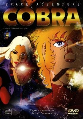Space Cobra Pilot (Dub)