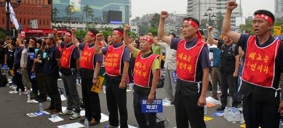 http://www.doro-chiba.org/nikkan_dc/n2014_07_12/n7751.htm
