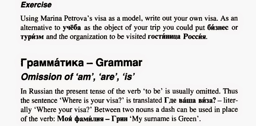 A linguist abroad review of colloquial russian for those who are already familiar with the alphabet basic greetings and conversational phrases such as my name is and i am from the start of the book m4hsunfo