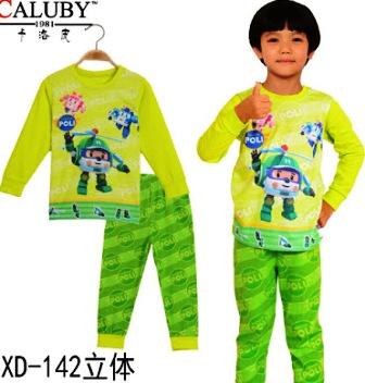 RM25 - Pyjama RobocarPoli