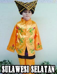 baju adat sulawesi selatan anak