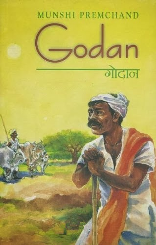 Godaan - Novel of Premchand, Download free hindi novel's pdf