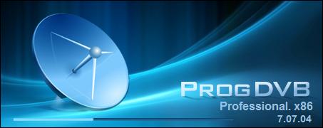 افضل برنامج لتشغيل القنوات الفضائيه علي حاسوبك  بكل سهوله  ProgDVB Pro  .