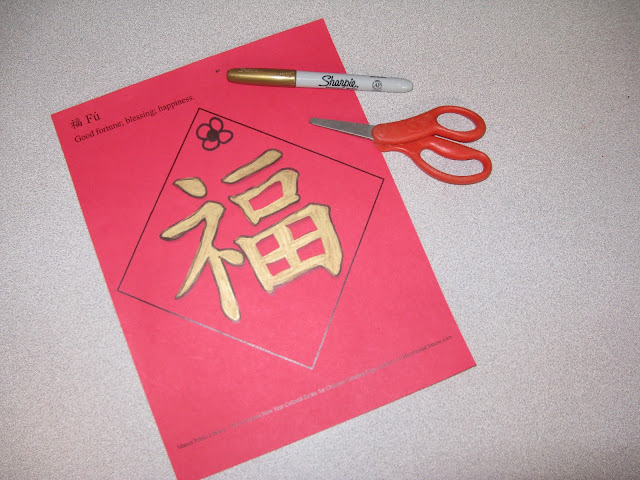 Chinese New year Craft 2016