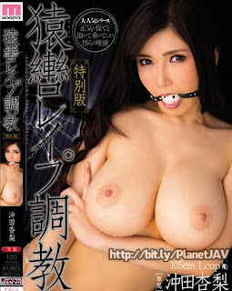 MIDE-284 Gagged Les ×-flops Torture Special Edition Okita Anzunashi
