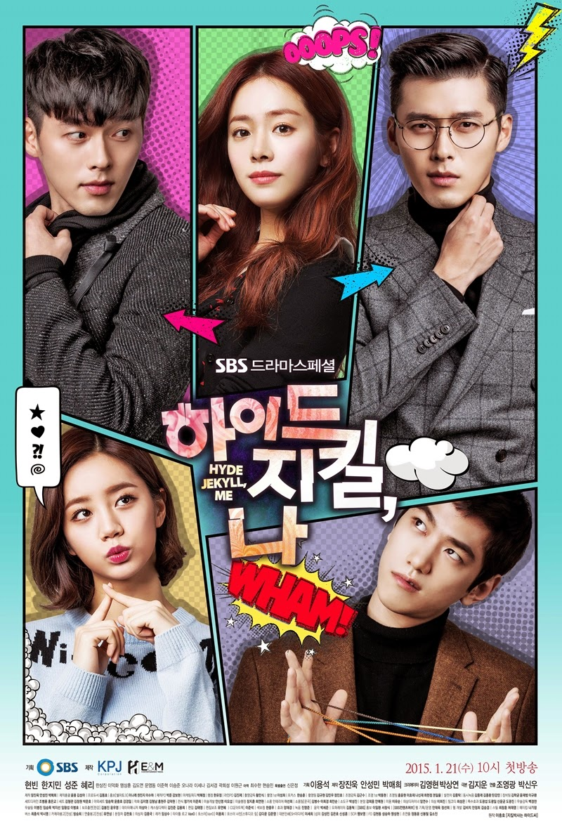 Hyde Jekyll and Me+ Hyun Bin