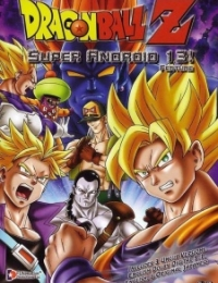 Dragon Ball Z Movie 07: Kyokugen Battle!! Sandai Super Saiyajin (Dub)