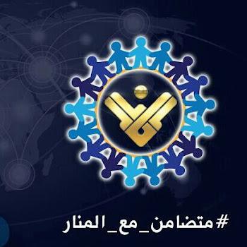 Al Manar... voice of Resistance!