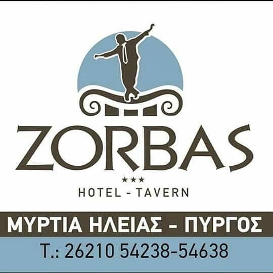 ZORBAS -HOTEL -TAVERNA