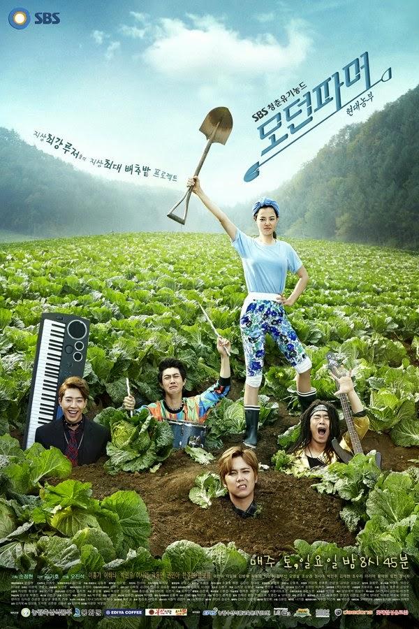 ซีรี่ส์เกาหลี Modern Farmer