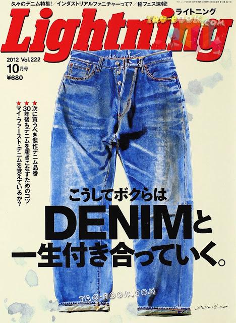 Lightning ( ライトニング) October 2012