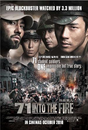 Giữa Làn Lửa Đạn - 71: Into The Fire