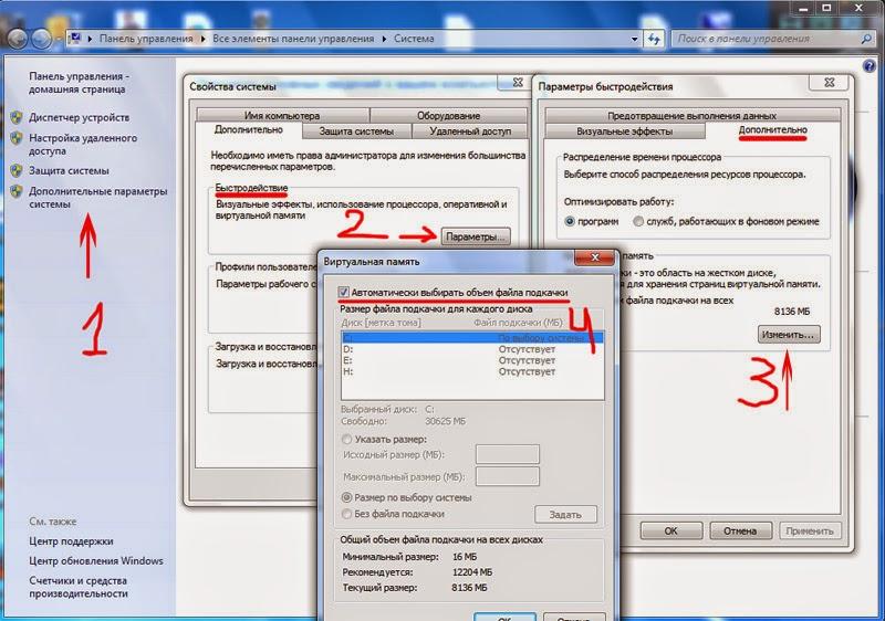 Скачать файл для assassins 3 unarc dll