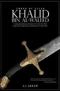 Khalid bin Walid-Saifullah Al-Maslul