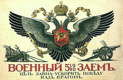 [Imagem: aguia+bicefala+russa.jpg]