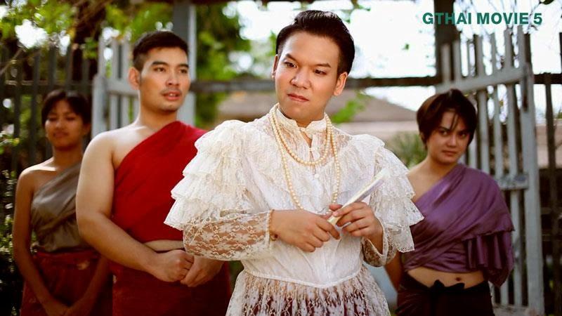 gthai movie 5