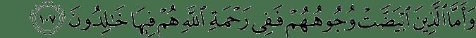 Surat Ali Imran Ayat 107