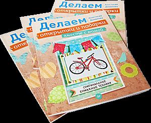 Новая книга :)