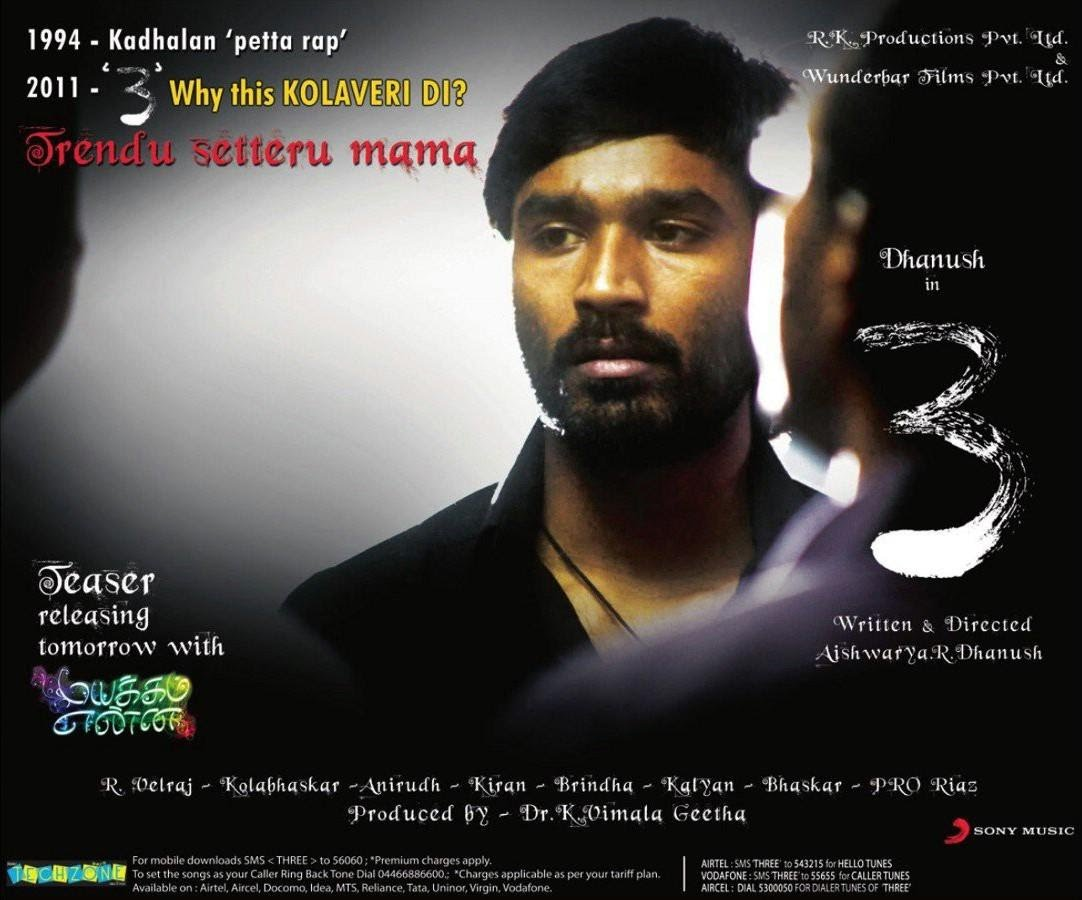 http://2.bp.blogspot.com/-33D687K-g8I/T4ZpjjOYb4I/AAAAAAAABaw/uO23PglfXBk/s1600/dhanush_shruthi_3_movie_wallpapers_702.jpg